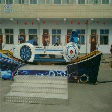 庙会游乐设备宝马飞车bmfc三星游乐设备公司铸造