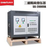 稳孚SG-200KVA三相干式隔离控制变压器