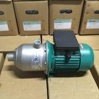 厂家直销WILO德国威乐MHI204冷热水加压泵/不锈钢家用增压循环泵