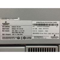 艾默生NetSure701 A41嵌入式电源 【全新厂家报价】