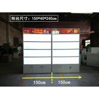 绵阳厂家定制烤漆超市烟柜 多功能烟台展示柜 酒柜货架靠墙壁柜