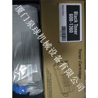 ISYS感光鼓600-1370-K打印机