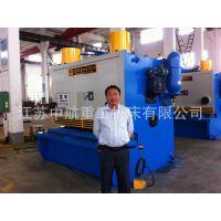 厂家直销 金属QC11Y剪板机 液压闸式剪板机