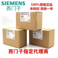 西门子PLC卡件6ES7 331-7PF01-0AB0模块S7300模拟量输入模块