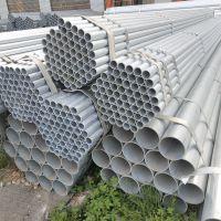 山东镀锌钢管厂 热镀锌钢管 友发自来水镀锌衬塑管