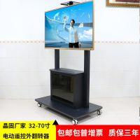晶固JG90-G电视移动支架60-98寸视听机箱柜子落地推车海信电视移动推车架