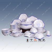 中式礼品陶瓷餐具定制 景德镇餐具订做批发厂