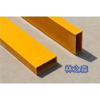 江苏林之森玻璃钢方管矩形管厂家报价