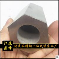 江苏鼎峰304L不锈钢厚壁管