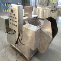 优品自动出料鸡枞油炸锅 鸡枞油炸锅生产厂家 食品级不锈钢设备