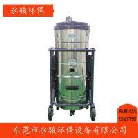 供应永骏YZF广州激光打标工业吸尘器厂家|抛光吸尘器|金属制造吸尘设备