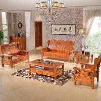 家具批发沙发组合香樟木 客厅办沙发全实木