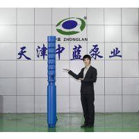 深井热水泵 中蓝泵业热水泵专供