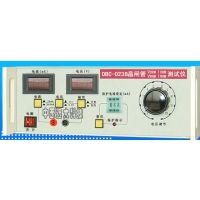 中西(LQS特价)晶闸管伏安特性测试仪 型号:CP57/DBC-023B库号:M360296