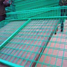 开发区围网 小区隔离防护网 折弯护栏网