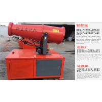 浙江温州移动式降尘喷雾机 工地雾炮机安装供应