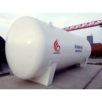 CFL-60 60立方低温储罐生产厂家-菏锅集团