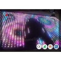 RGB 视频幕布 间距10厘米可编程视频幕布