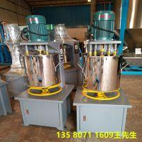供应四川,重庆桂林粉体,色粉,色母分散机10kg色粉搅拌机,颜料物料打散机