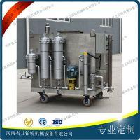 直销供应 移动式滤油机LYC-A63 LYC-A50系列 真空过滤 立式滤油机