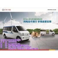 风光580 1.5CVT舒适型,中力汽车