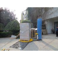 薄膜缠绕包装机 大型生产厂家 喜鹊机械