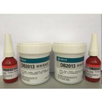 DB2013导电胶是环氧树脂加银粉组成