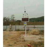 中环环保ZHHB-YZ道路扬尘在线监测系统