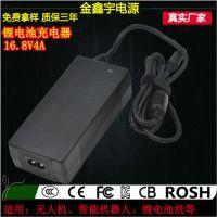 28.8V2A铅酸电池充电器生产厂家 XVE 3C认证铅酸电池充电器免费拿样