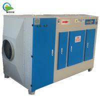 晨明大量批发等离子光氧一体机净化设备 喷漆废气处理设备工业有机废气净化