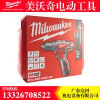 米沃奇电动工具充电式手电钻/起子机 M12BDD 2407-20