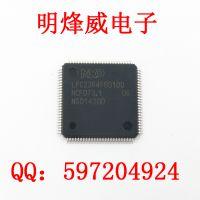 LPC2364FBD100 ARM微控制器 CAN I2C NXP恩智浦