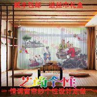 新古典茶室窗帘纱中国风飘窗定做 复古中式茶楼古式古风装饰纱帘 艺尚个性情调窗帘纱 时尚艺术窗纱画