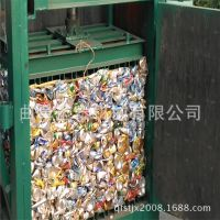 全自动废纸液压打包机 卧式废纸液压打包机 塑料液压打包机