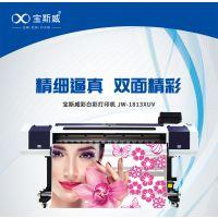 宝斯威 广告车窗贴打印机 广告橱柜双面图案打印机
