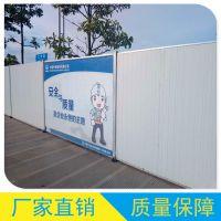 供应广州施工夹心板围挡市政道路施工泡沫夹心板围栏物美价廉