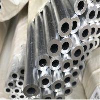 6063阳极氧化铝合金管薄壁厚精抽空心铝圆管