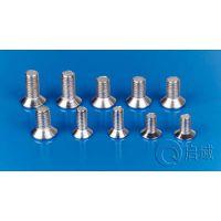 铝型材装配件平机螺栓紧固件工业流水线铝型材配件启域
