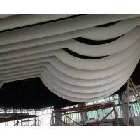 广东德普龙 室外木纹白色铝方通报价