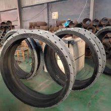厂家直销DN150 PN1.0天然合成橡胶接头 污水处理用耐腐蚀橡胶减震器