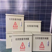 厂家直销光伏并网箱 三项单项光伏配电柜10KW20KW