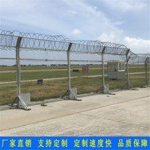 韶关框架围栏网规格 佛山机场防护网定做 部队围墙隔离网