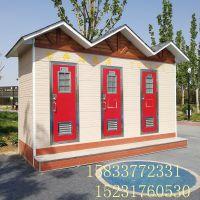 沧州风景专业移动厕所 环保厕所 景区生态厕所