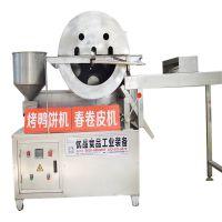 液化气加热圆形春卷皮机 自动春饼机厂家 热销不锈钢春卷皮机价格