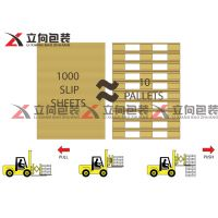 Slip sheet立向厂家提供 河东区推拉器纸卡板 配合叉车使用