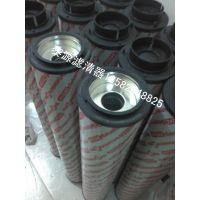 FD70B-602000A015 东汽齿轮箱滤芯 风电滤芯 风机液压油滤芯