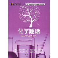 图书投标项目合作---优选北京天道恒远