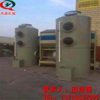 清源生产 喷淋塔 小型废气厂喷淋塔