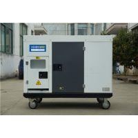 工厂备用25kw静音柴油发电机