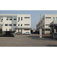 上海卓全泵业制造有限公司永嘉分公司